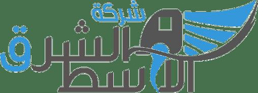 شركة نقل عفش بالدمام والخبر 0551606299 | الشرق الاوسط نقل اثاث بالدمام والخبر